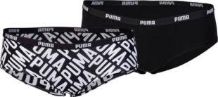 Černobílé dámské sportovní kalhotky Puma Hipster